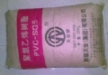 正品 TYXG-1000(粉) PVC 价格