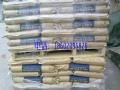 大量供应  日本宝理 Polyplastics DURACON M25-44 高