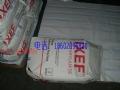 REACH PARA 美国苏威 solvay Ixef 3008 30%碳纤维增
