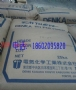 塑胶原料  日本电气化学  TE-20 耐热高刚性