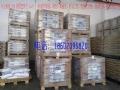 专业销售  德国巴斯夫 basf  SEG8 BK-126 40%玻纤增强,刚性