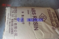 行情  台湾台化 Formosa  AG15E0