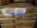 GFN1520V Hydrolytically Stable