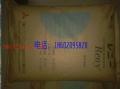 多少钱  日本三菱 mitsubishi RENY 1002H 一般级