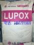 品牌型号   LUPOX GP1000SB