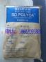 材质证明 PC  SD POLYCA PCX-3655 阻燃耐高温