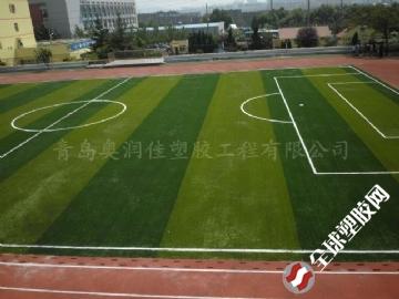 青岛篮球场草坪施工-人造草坪厂家材料