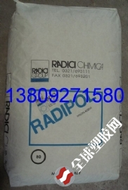 意大利兰蒂奇 radici Radici Compounds  RN66N50L1