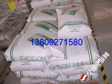 意大利兰蒂奇 radici Radici Compounds  RN66N50L2