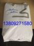 沙伯基础创新塑料 SABIC STM1600