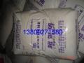 UE632 超塑烯 EVATHENE