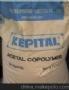 【Kepital TX-31 POM】