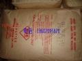 粒子  日本尤尼卡 nuc  NUC-3224