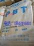 PBT 漳州长春 CCP  6730 NCB 低翘曲阻燃增强级