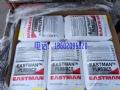PETG/PCTG/PCTA 美国伊士曼  Eastman Tritan Co