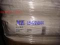 PBT  Ultradur B2300G6HR Unc