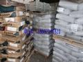 PPS 美国泰科纳 Ticona  4184L6
