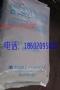 FDA认证 EVOH 日本可乐丽KURARAY  GF-30