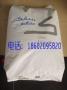 PEI LNP Thermocomp EF004