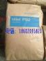 PPSU   R R-5800TR VT511