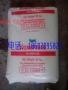MSDS证书  新加坡聚烯烃 tpc COSMOPLENE AR164