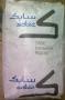 ABS+PBT+PET VAC7041 美国沙伯基础 原厂原包