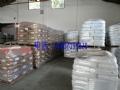 原装进口 ABS 沙伯基础创新塑料 SABIC cycolac GPX2800