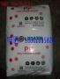 Polene 2564 PCX TA 6