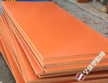 惠州批发电木板 绝缘胶木板 酚醛树脂板 绝缘电木板材