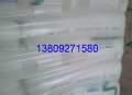 沙特基础工业 PP SABIC 3240EH