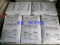 代理销售 PC  Makrolon 2805 全球品级;熔融指数9.5克/10分
