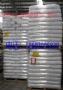 大量供应 PC/ABS 沙伯基础创新塑料 SABIC  EXCY0183