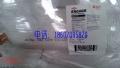 美国陶氏 DOW ENGAGE 8200