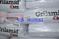 塑胶粒   Grilamid LV-50HFWA BLACK9225
