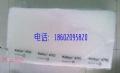 物性常数 EPDM   EPG2470