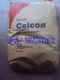POM  CELCON LW25-S2
