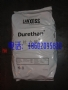 环保认证   Durethan AKV 30 G H2.0 SR1 900051