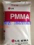 PMMA   HI835M