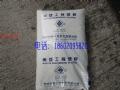 台湾南亚 nanya 3317