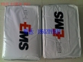 物质安全表 PA66/6 瑞士艾曼斯 EMS Grilon TSM-30/2
