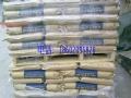 日本宝理 Polyplastics DURACON M270-36