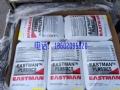 出售    DuraStar Polymer DS1910HF