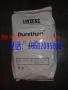 PA6  Durethan BKV 35 H2.0 EF 900116