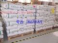 Radici Compounds NST60P50HSL