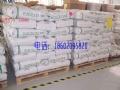 塑胶原料 PA6   N60MG40WL