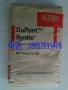 PET 美国杜邦 dupont  830ER NC010