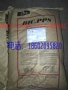 MSDS证书 PPS  DIC FZ-3600-H5