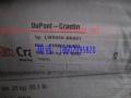 美国杜邦 dupont Crastin SK641FR NC010