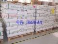 意大利兰蒂奇 radici Radici Compounds N6050TL