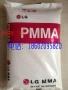 PMMA   HI925HS